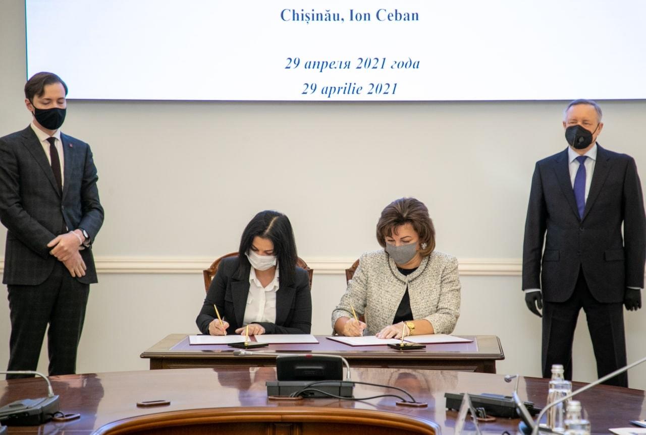 Претор Ботаники и глава администрации Московского района Санкт-Петербурга подписали соглашение о сотрудничестве