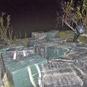 Переправляли по реке: пресечена контрабанда крупной партии сигарет