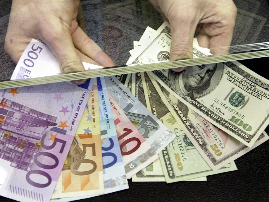 Курсы валют: сколько будут стоить доллар и евро после Пасхи