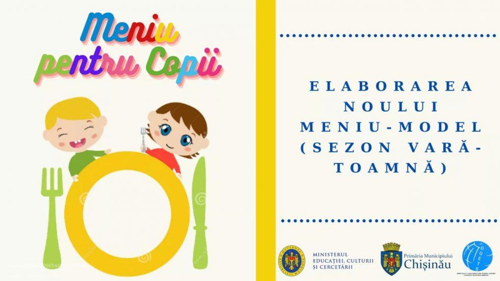 Началась разработка нового типового меню на лето и осень для детсадов Кишинёва