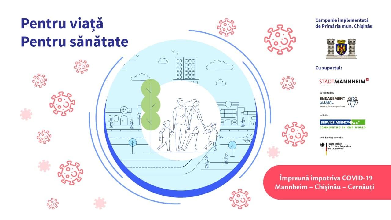 В столице запущена кампания о мерах защиты от COVID-19