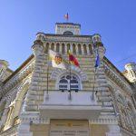 Муниципальный бюджет пополнится на 1,7 млн леев в результате проведённого аукциона