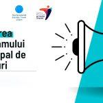 Молодым – дорогу: в Кишинёве запускают программу грантов для молодёжи на 2021 год