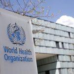 В ВОЗ рассказали о распространении новых штаммов коронавируса