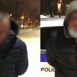 Двое граждан Молдовы ограбили в Киеве полицейского