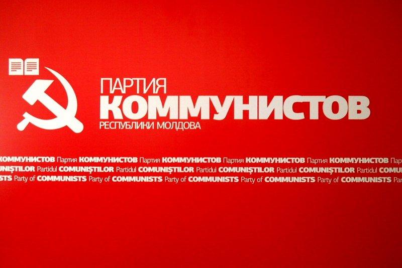 ПКРМ готова продолжать консультации с ПСРМ о создании избирательного блока