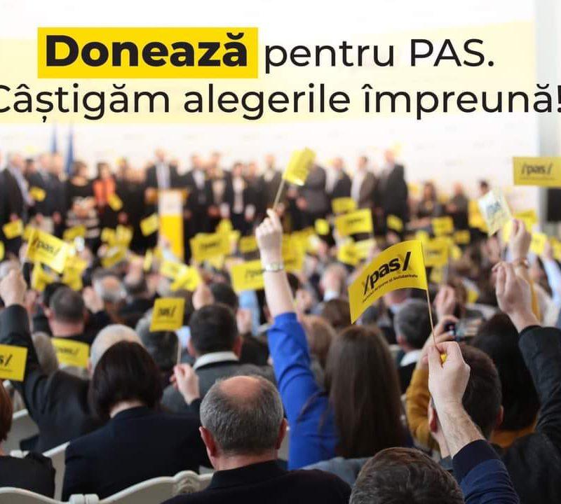 ПДС – гражданам: Заплатите, чтобы мы выиграли!