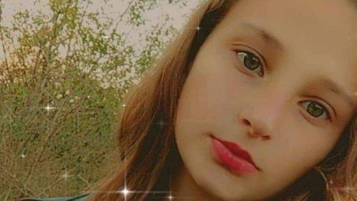 Родные ищут пропавшую девушку-подростка из Страшен