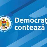 Центральная избирательная комиссия зарегистрировала блок ПСРМ-ПКРМ