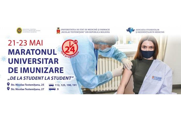 Медицинский университет организует марафон вакцинации для всех студентов страны