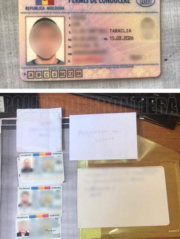 Несколько поддельных документов выявили за день на границе