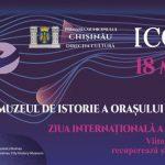 Международный день музеев: для жителей столицы подготовили программу мероприятий