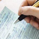 НКСС: Статус больничного листа можно проверить онлайн