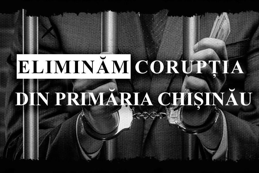 Судебный пристав приговорён к 7 годам лишения свободы за незаконную передачу в собственность 4 участков в Кишинёве