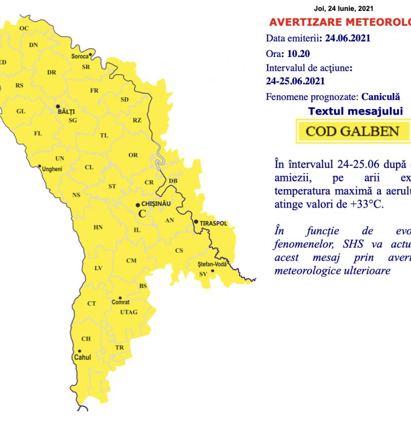 """""""Жёлтый код"""": в ближайшие дни ожидается жара"""