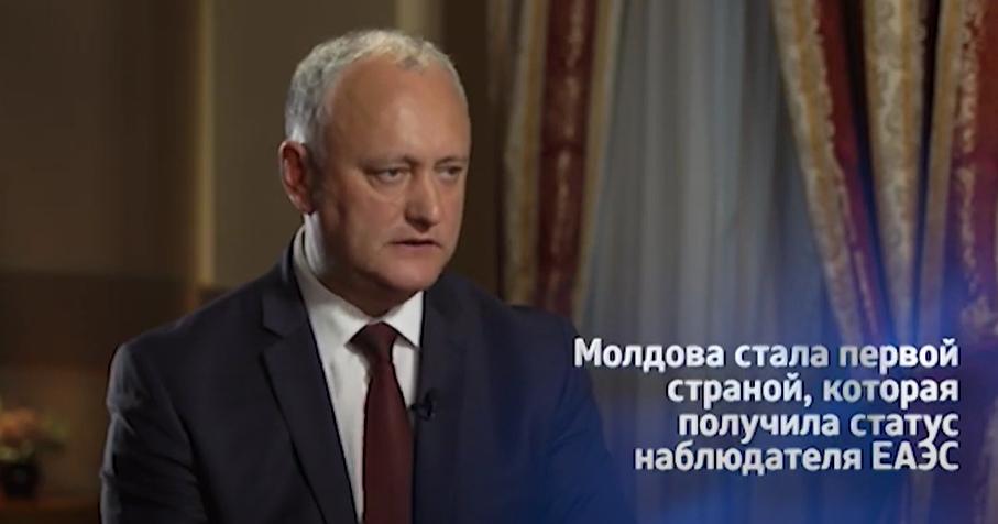 Додон: Мы будем настаивать на углублении сотрудничества с ЕАЭС (ВИДЕО)