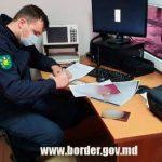 Один на троих: фальшивый COVID-тест выявили на границе