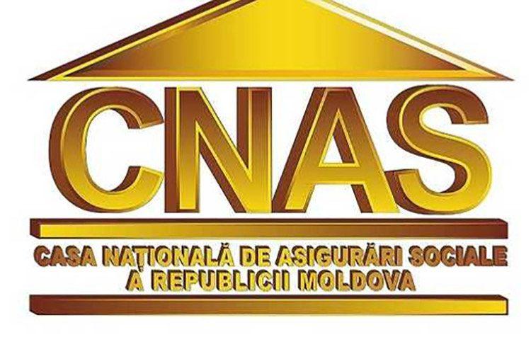 НКСС осуществила первый транш для выплаты пособий по временной нетрудоспособности
