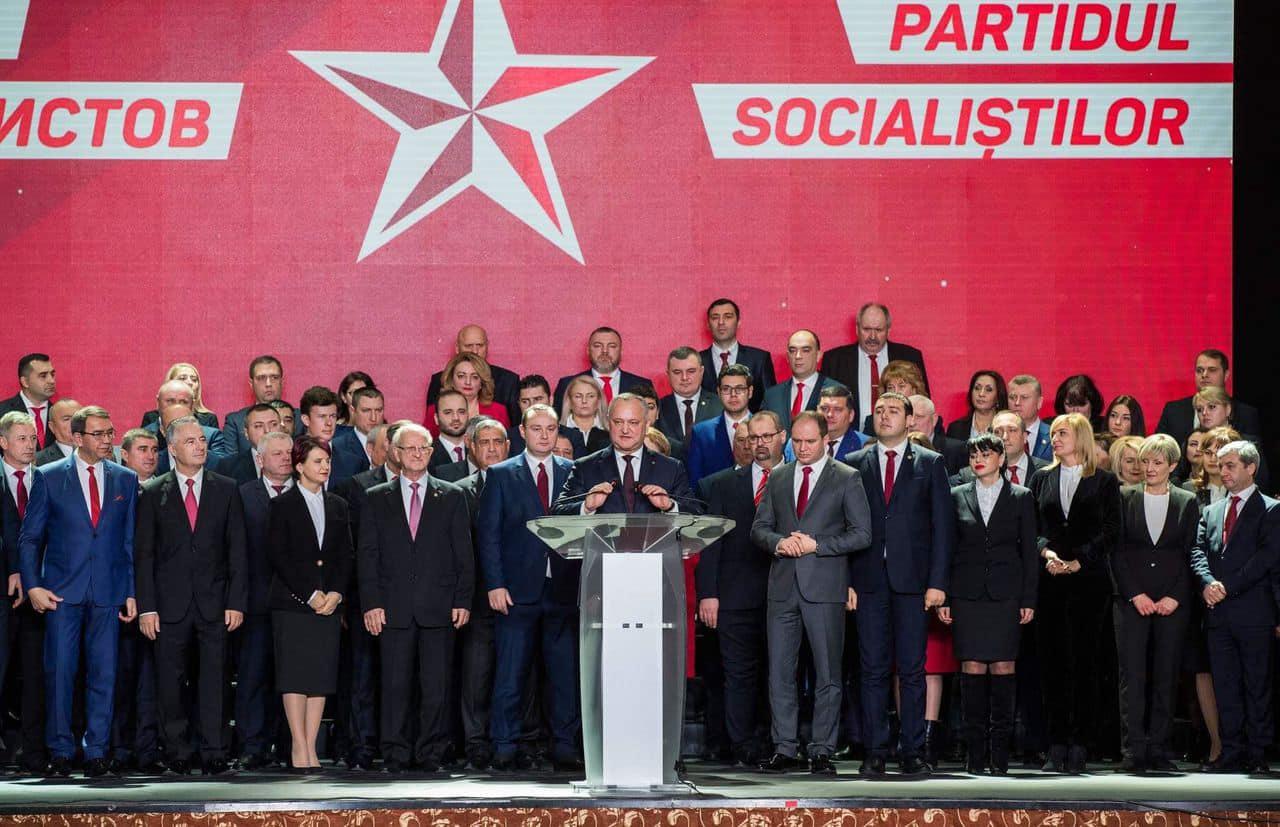 Додон: Горжусь тем, что на протяжении многих лет возглавляю команду Партии социалистов!