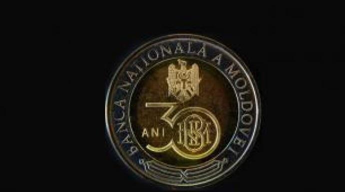 По случаю 30-летия создания Национального банка в Молдове введена в обращение монета в десять леев