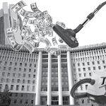 Партия коррупционеров и миллионеров