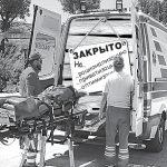 Пять ударов по молдавской медицине