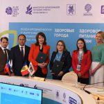 Кишинёв и Казань подписали Протокол о намерениях по установлению дружеских отношений