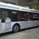 С 1 августа в столице начнёт ходить туристический троллейбус