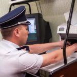 Фальшивые COVID-тесты и удостоверение личности были изъяты на границе