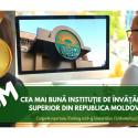 Государственный университет лидирует в рейтинге вузов Молдовы