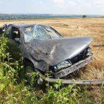 ДТП в Дрокии: погиб водитель авто