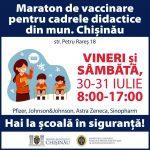 В столице проходит марафон вакцинации дидактических кадров
