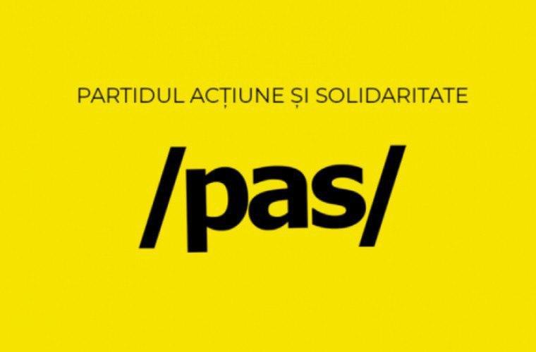 Депутаты ПДС не поддержат инициативы Блока коммунистов и социалистов о повышении зарплат и пенсий