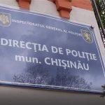 В столице поймали более полусотни человек, находившихся в розыске