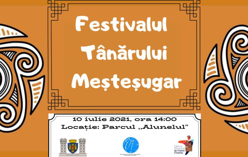 Народное творчество, музыка и хорошее настроение: в Кишинёве состоится Фестиваль молодых мастеров