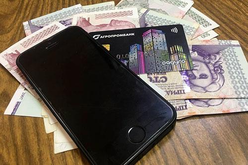 Рабочий украл банковскую карту и растратил чужие деньги