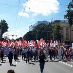 """Около 20 тысяч граждан принимают участие в марше """"Мы любим Молдову"""""""