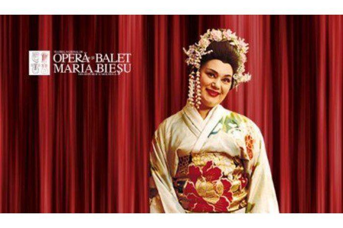 Артисты из 11 стран примут участие в Международном фестивале оперы и балета имени Марии Биешу