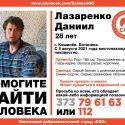 В Кишинёве ищут мужчину, страдающего провалами в памяти