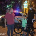 Заблудился в парке: 8-летнему жителю столицы помогли вернуться домой
