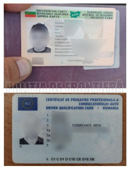 Пограничники задержали двух граждан за использование поддельных документов