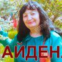 (ОБНОВЛЕНО) Не дошла до дома: в Тирасполе ищут женщину с провалами в памяти