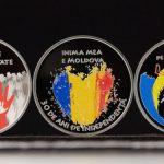 Нацбанк выпустил памятные монеты к 30-летию независимости Республики Молдова (ВИДЕО)