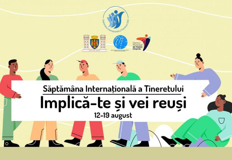 В Кишинёве пройдёт Международная неделя молодёжи