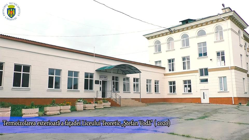 Ремонт дорог и тротуаров, утепление школы: реализованные и запланированные проекты для города Вадул-луй-Водэ