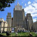 МИД России осудил осквернение памятников Великой Отечественной войны в Молдове