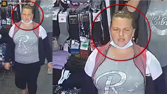 Выдали не ту сумму: в Кишинёве разыскивают женщину, которая присвоила деньги из валютной кассы (ВИДЕО)