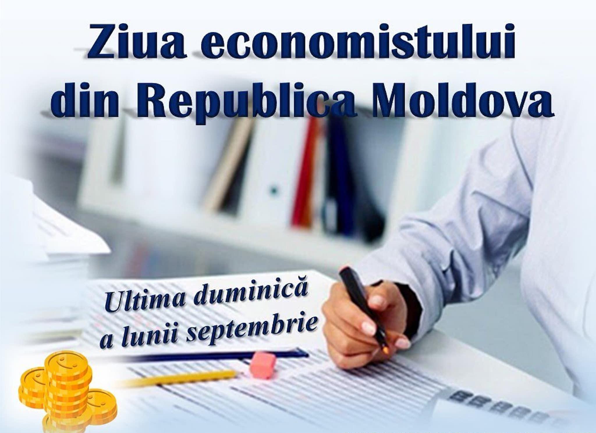 Игорь Додон поздравил экономистов с профессиональным праздником