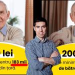 СМИ: ПДС лжёт пенсионерам и путается в собственных заявлениях (ФОТО)