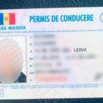"""Сам себе """"нарисовал"""" документ: у гражданина Молдовы изъяли фальсификат"""